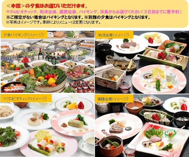 nouen-2015s-yushoku.jpg