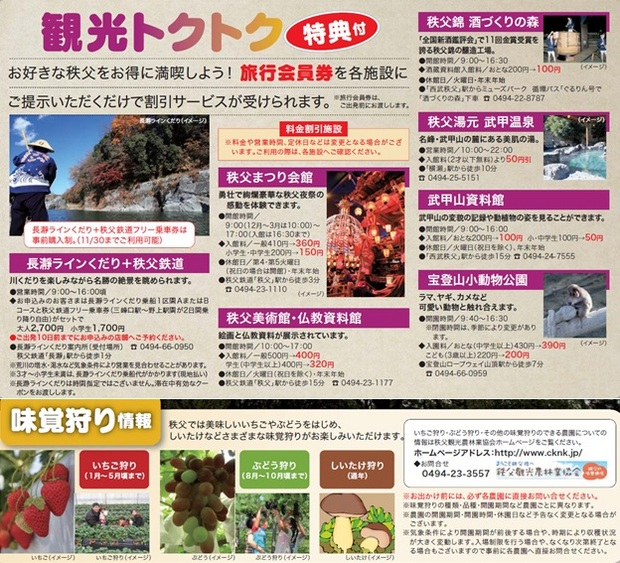 tokutoku_2016s.jpg